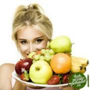Сделайте тело лучше с помощью антицеллюлитной диеты!