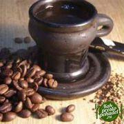 Как похудеть при помощи кофе с имбирем для похудения? Рассмотрим эффективные варианты!