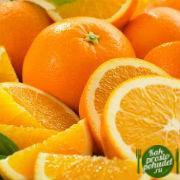 Апельсиновая диета: 2 эффективных варианта!