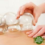 Не пробовали баночный массаж от целлюлита? Попробуйте: очень эффективная процедура!
