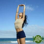 Правила здорового образа жизни: начните использовать прямо сейчас!