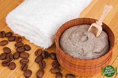 Скраб против целлюлита на основе кофе